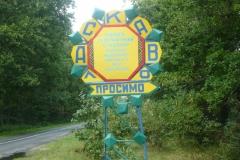 cedule Šacký národní park