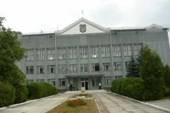 Městský úřad v Pidvoločisk