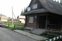 vstupní brána do Karpatského národního parku