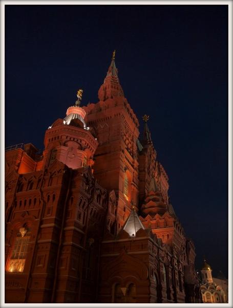 historické muzeum v Moskvě