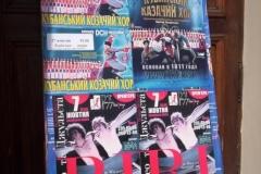 plakát divadelních představení