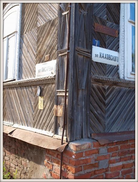 dřevěný dům v Astrachani