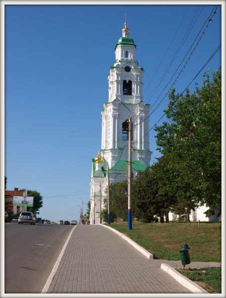 Astrachaň