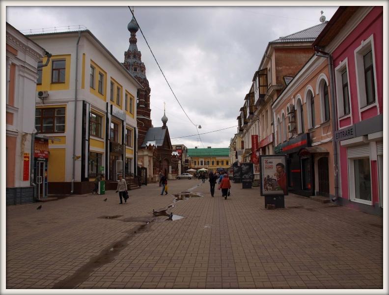 ulice v městě Jaroslavl