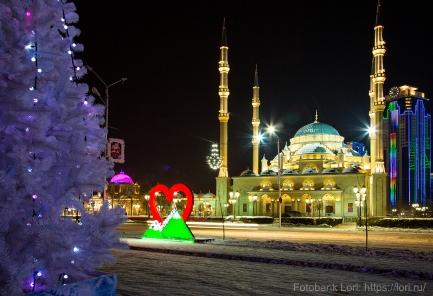 Mešita Srdce Čečny