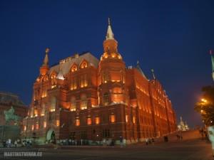 Národní historické muzeum v Moskvě
