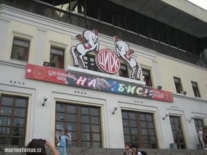 Velký moskevský cirkus